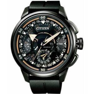 Citizen Satellite Wave CC7005-16G - Limited Edition